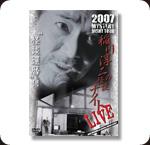 DVD 稲川淳二の怪談ナイト LIVE 2007