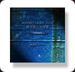 CD 『時間がない・・・』