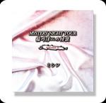 CD 『ミシン』